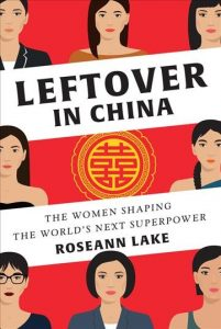 Cover of Leftover in China